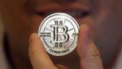 250px-Bitcoin_25_1