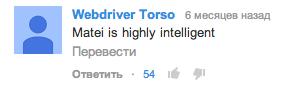 Загадочные ролики Youtube